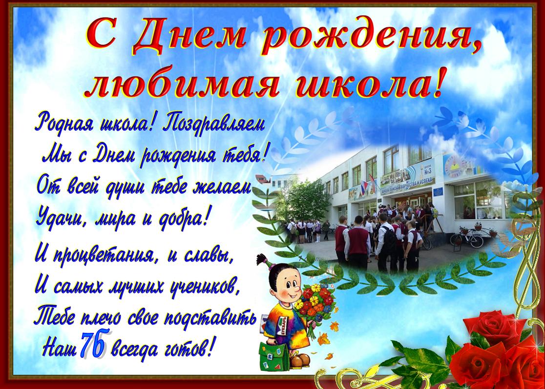 Рейтинг школ Москвы 2018. Департамент